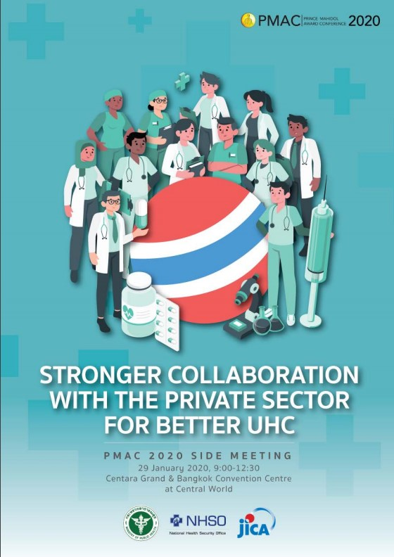 STRONGER COLLABORATION WITH THE PRIVATE SECTOR FOR BETTER UHC